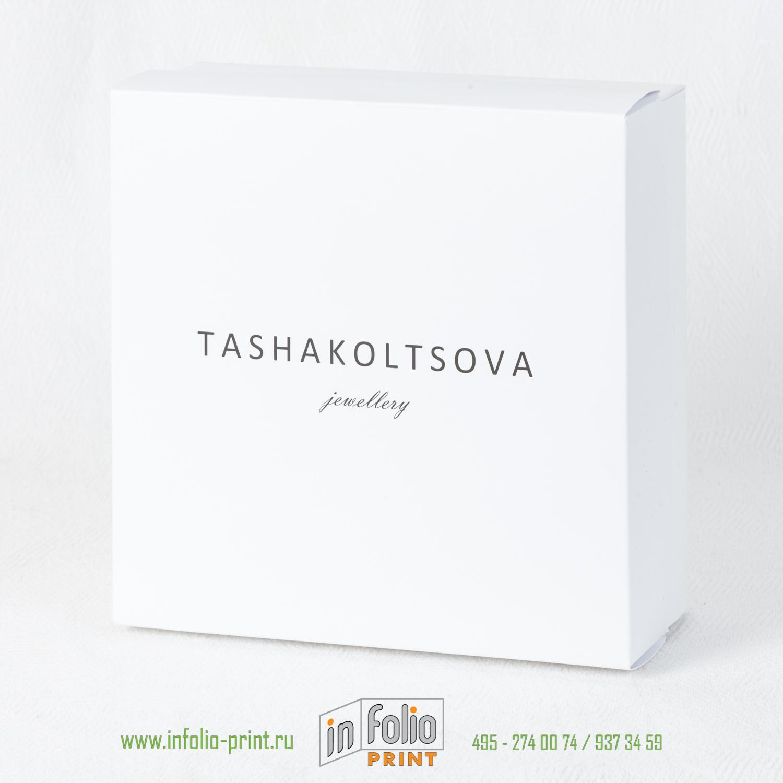 Коробка крышка-дно для ювелирных украшений