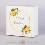 Коробка для упаковки подарков на свадьбу для гостей