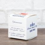Подарочная именная коробка для корпоративного подарка