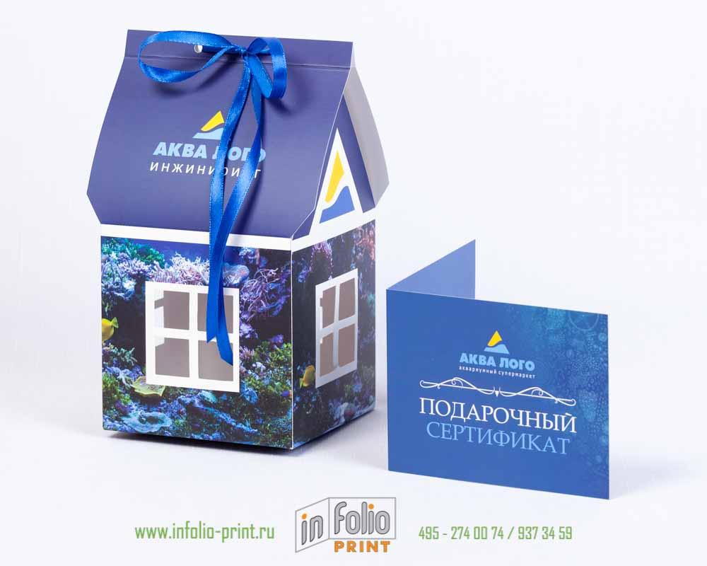 Подарочная упаковка с подарочной картой