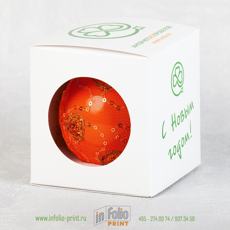 Картонная упаковка для елочной игрушки
