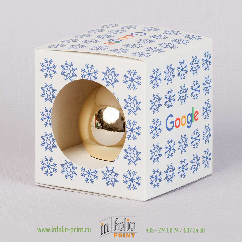 коробочка для новогоднего шара 80 мм