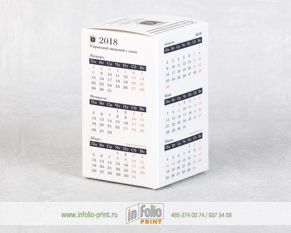 Коробочка для конфет с календарем