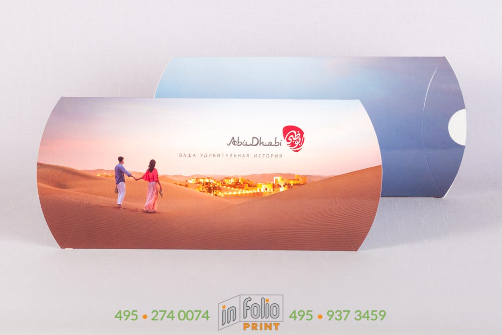 глянцевая упаковка для подарков клиентам тур агенства