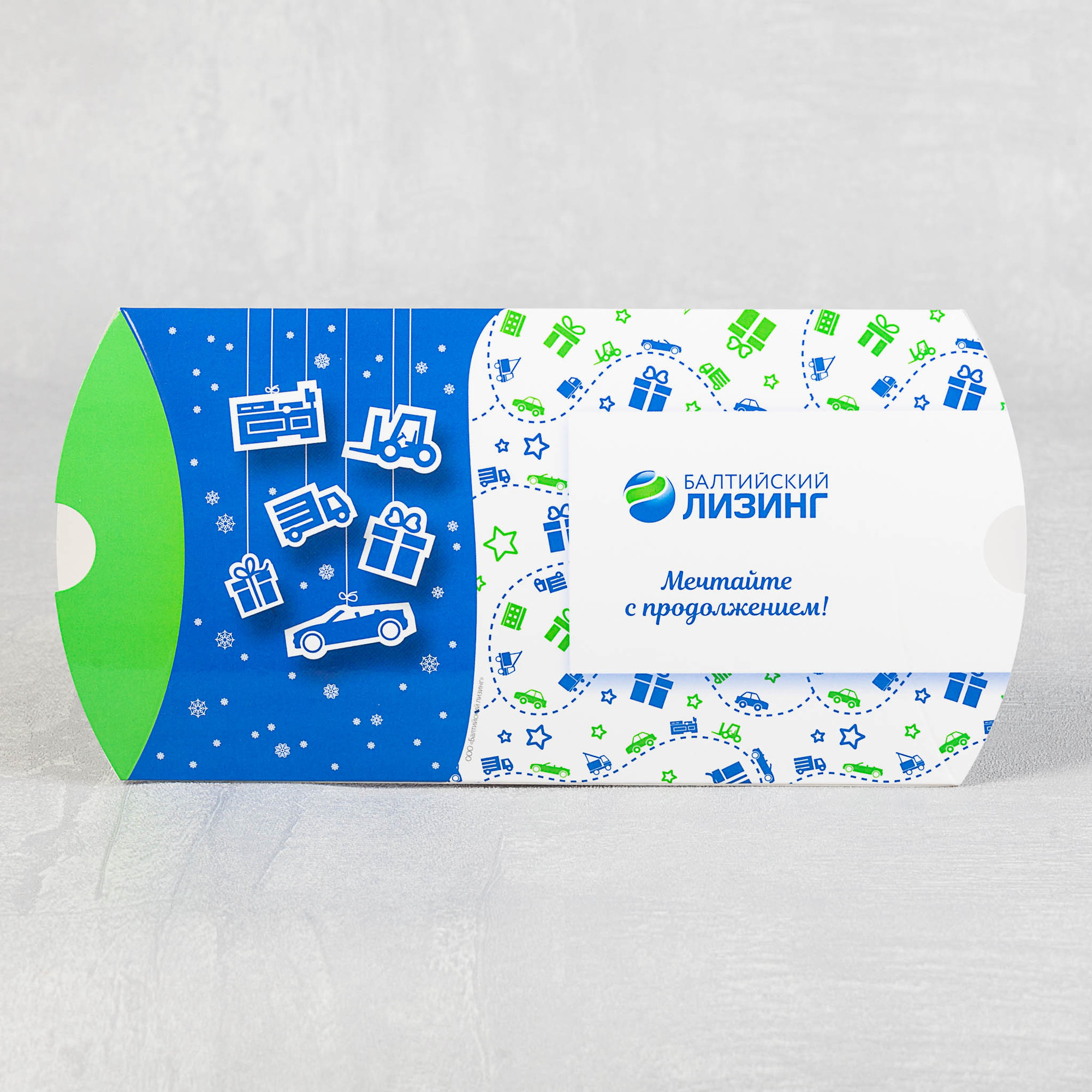 Подарочная упаковка пирожок 190х118х36