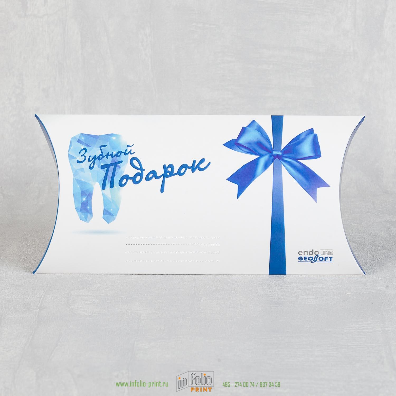 Упаковка пирожок для корпоратвных подарков протезирование