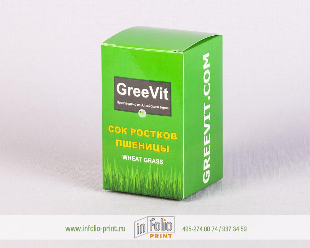 Упаковка для витаминов 60х60х100 мм