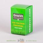 Упаклвка для витаминов 60х60х100 мм