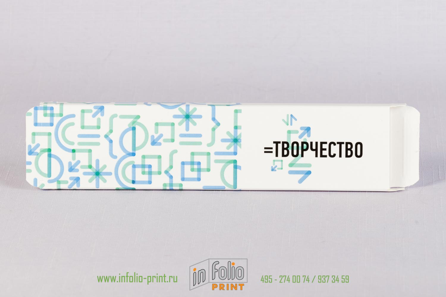 https://www.infolio-print.ru/images/products_gallery_images/B-98_box_for_pencil_tvorchestvo.JPG