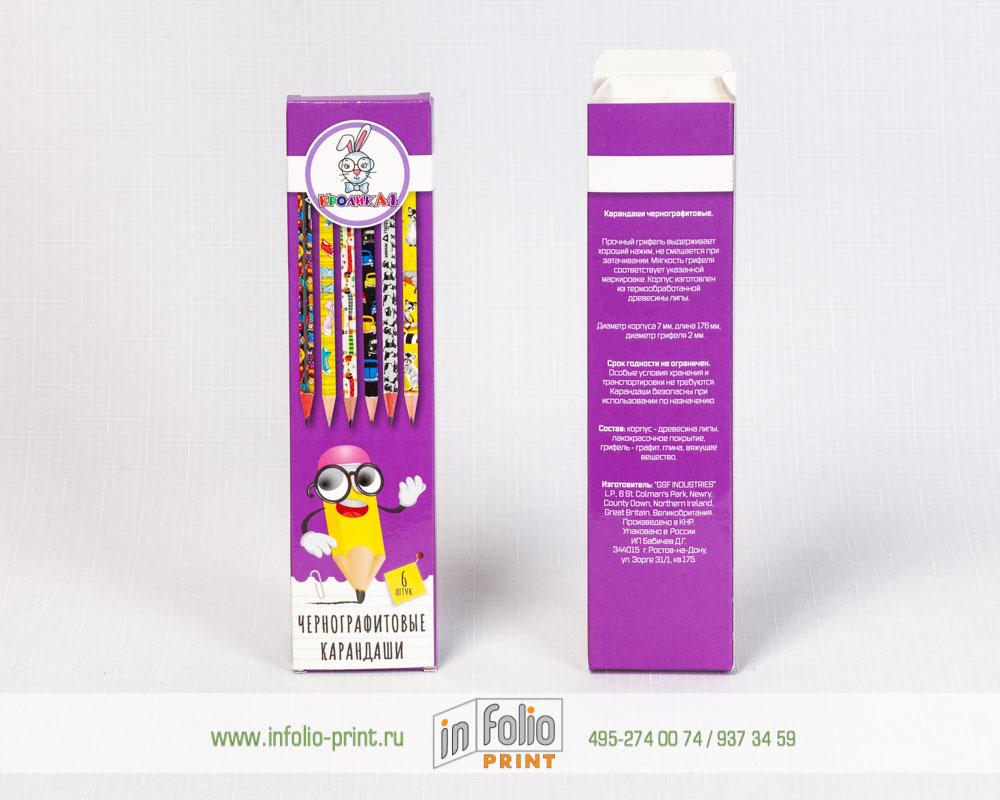 Коробка для графитовых карандашей
