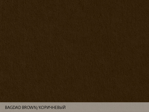 Colorplan Bagdad Brown / Коричневый