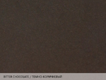 Colorplan Bitter / Chocolate-темно-коричневый