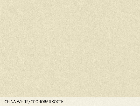 Colorplan China White / Слоновая кость