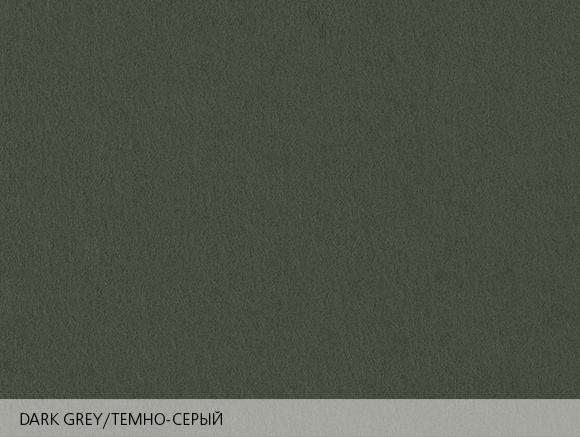 Colorplan Dark Grey / Темно-серый