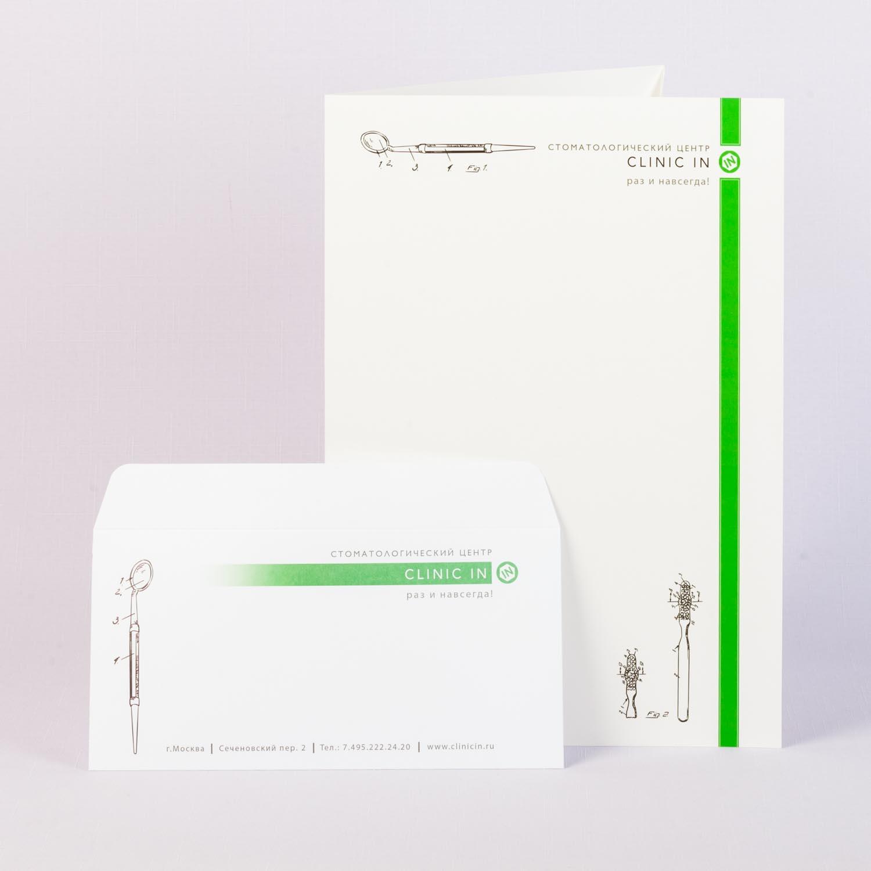 Папка и конверт в одном стиле