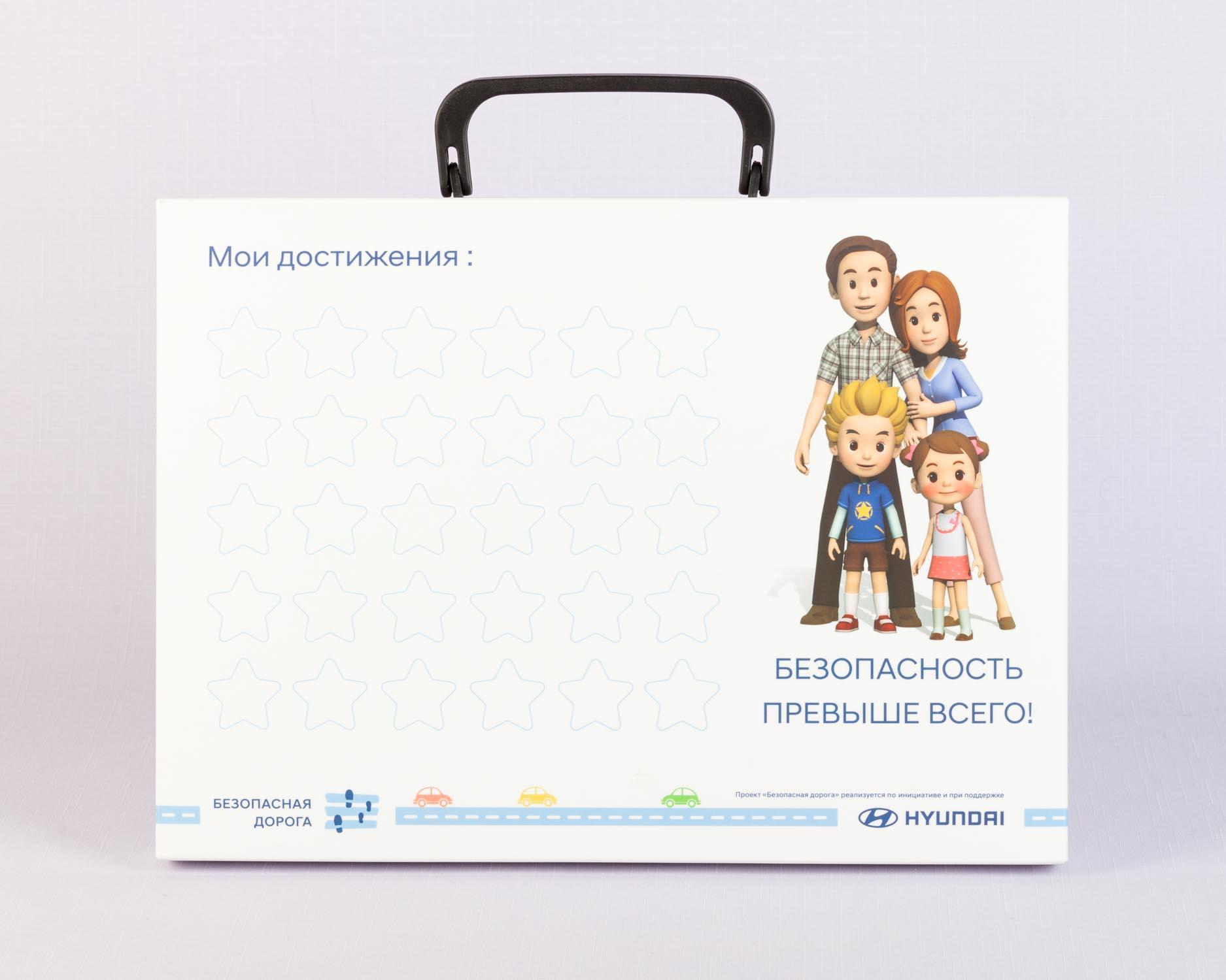 Портфель с набором метождических материалов для ребенка