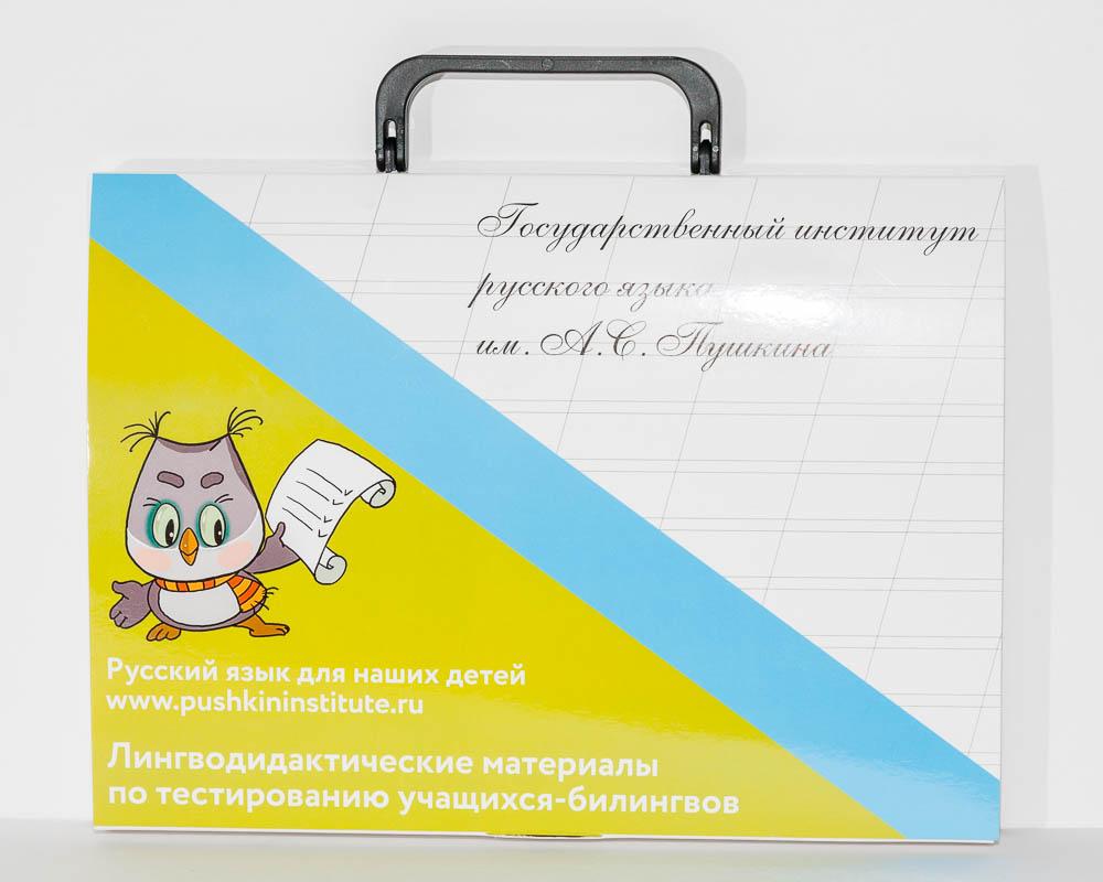 Папка портфель с глянцевой ламинацией