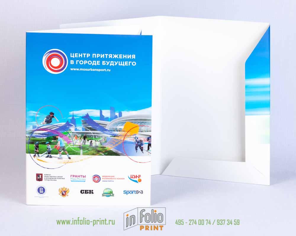 фирменная папка компании с логотипом