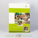 Картонная папка самосборная для детского сада
