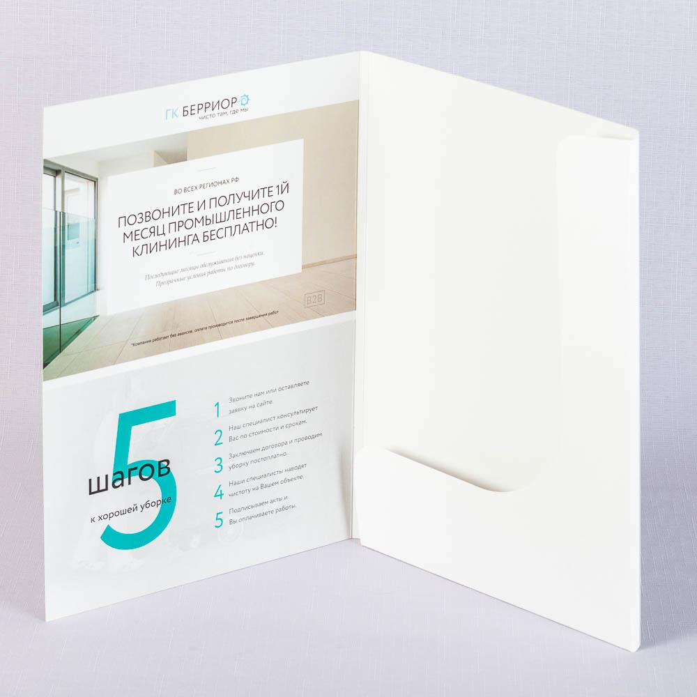 папка с двухсторонней печатью из картона