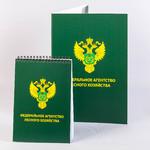 Папка с блокнотом для конференции по экологии