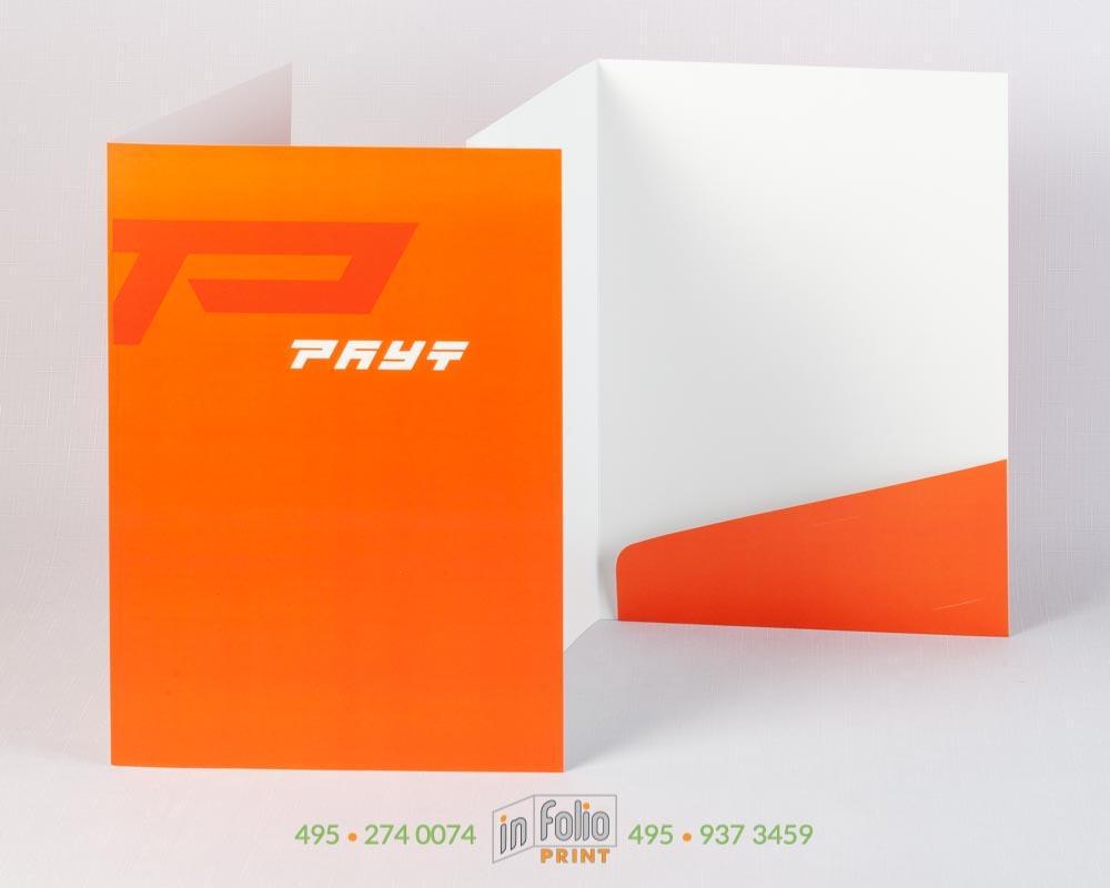 Папка уголок с местом под визитку