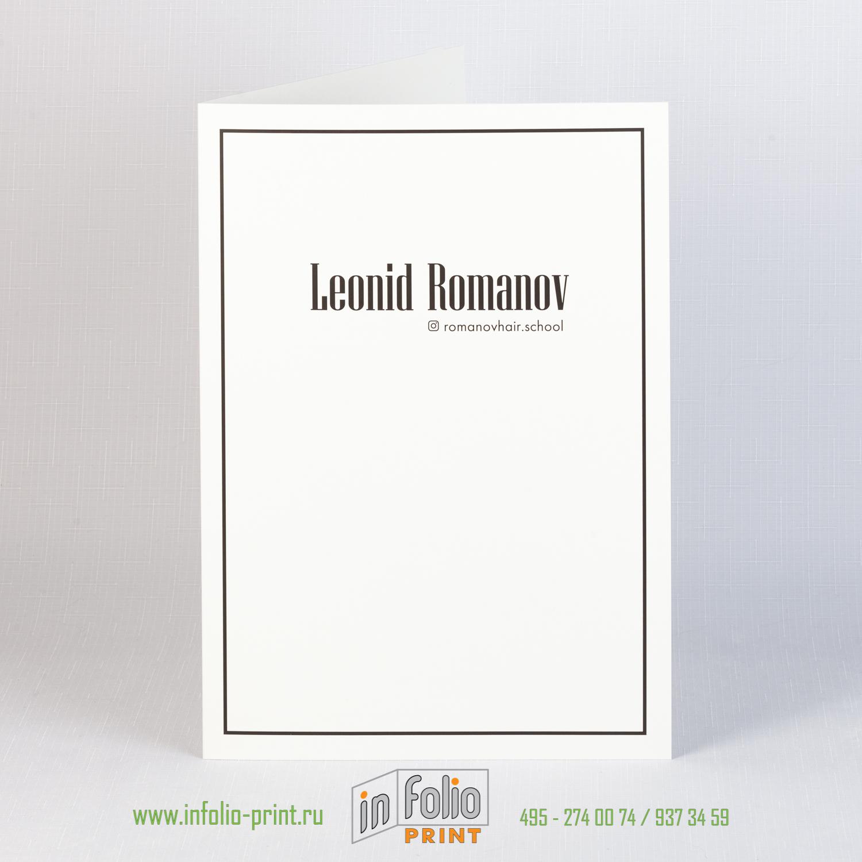 Папка с тонким корешком строгая черно-белая и с местом под визитку