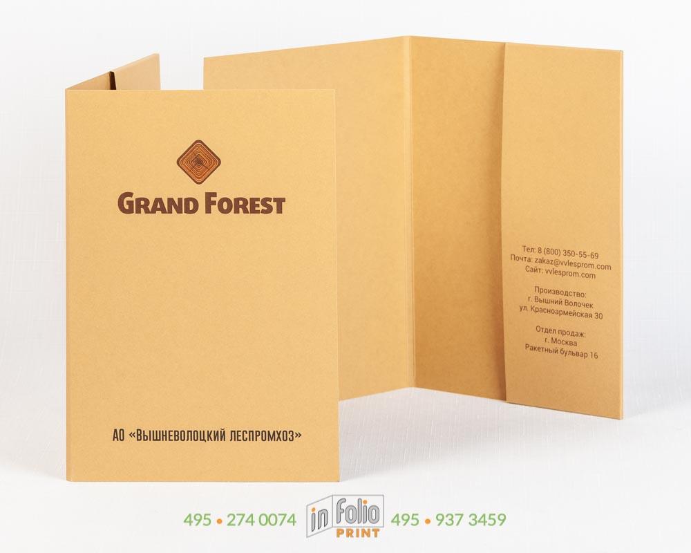 Папка-конверт из крафта