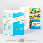 папка евро формата для рекламного буклете 100х210
