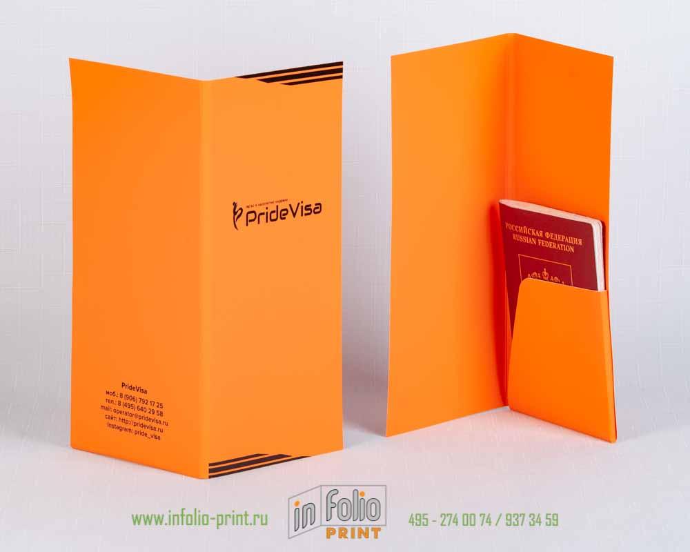 еврофолдер из оранжевой бумаги с покрытием