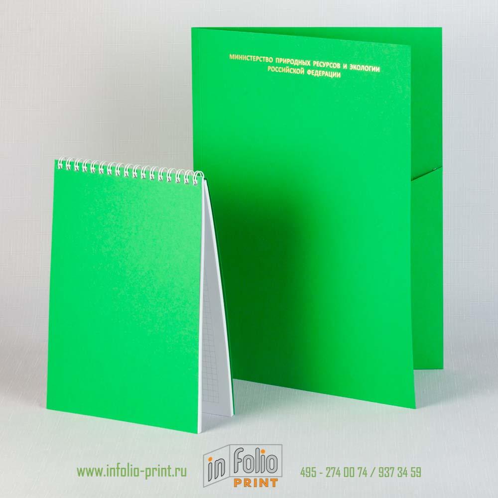 Папка уголок из дизайнерской бумаги с золотым тиснением