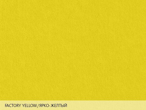 Colorplan Factory Yellow / Ярко-желтый