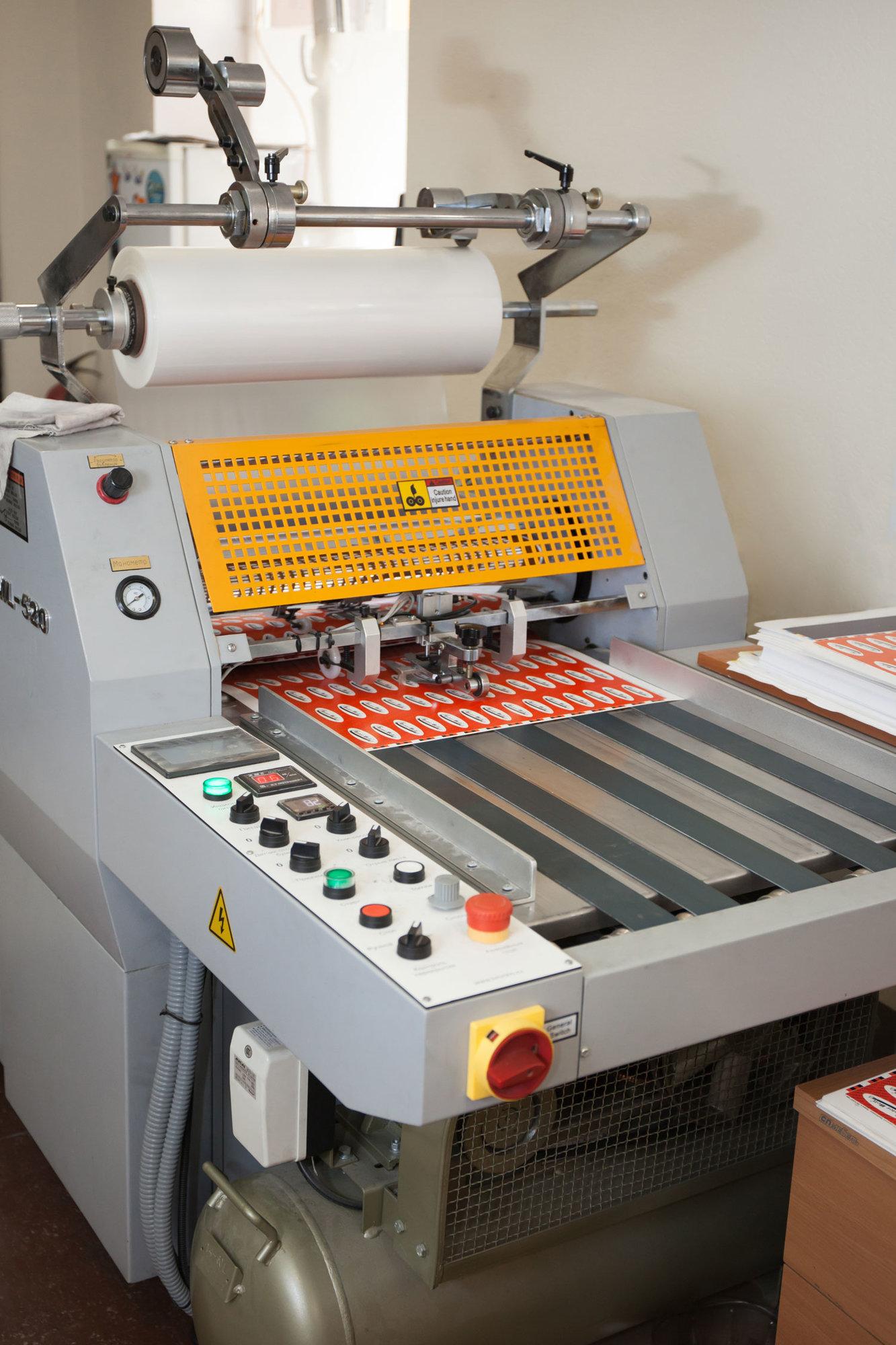 Ламинатор SFML-520