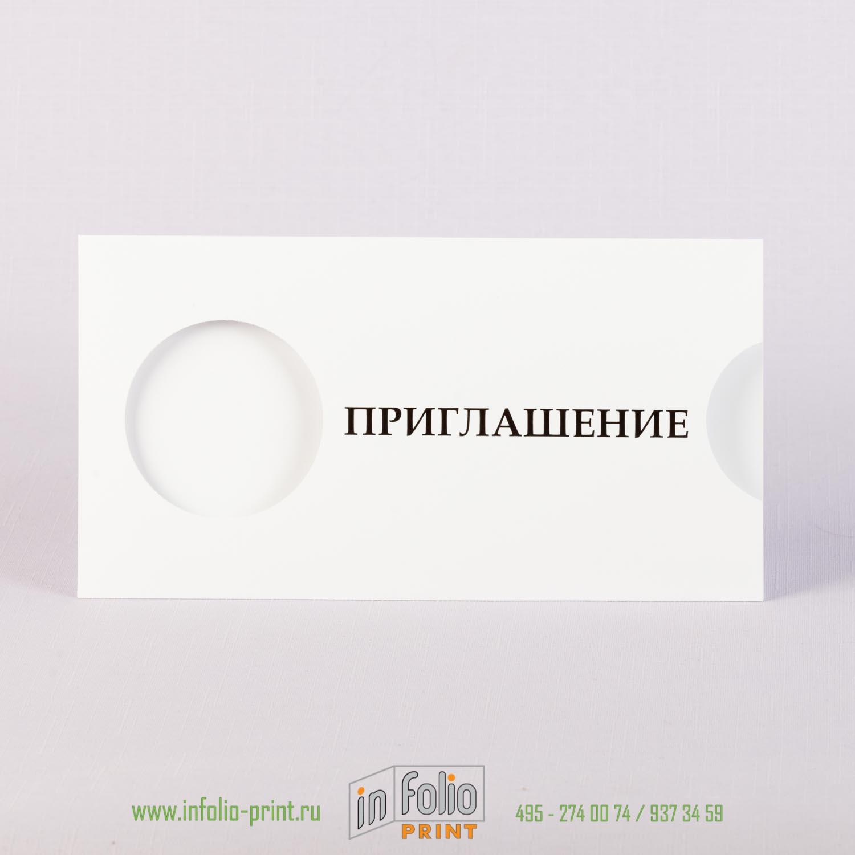 Конверт с круглым окном для приглашения