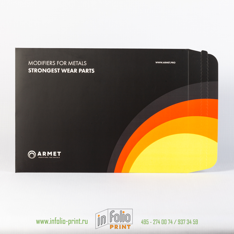 Черный конверт из картона с отрывной защитной лентой С4