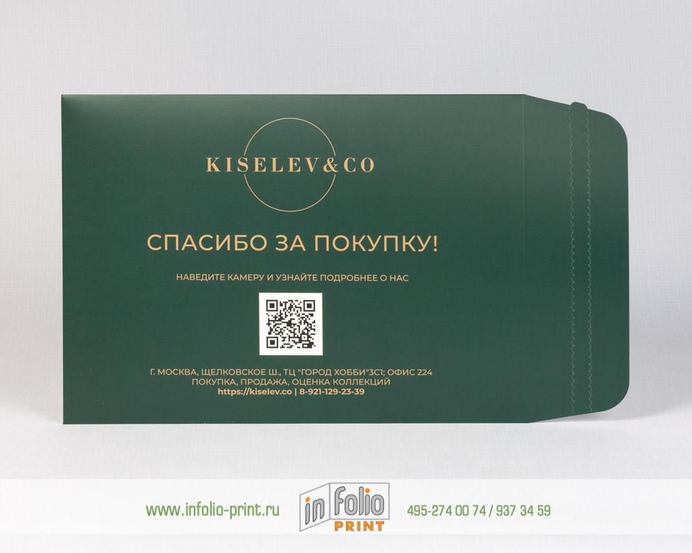 картонный конверт с QR-кодом