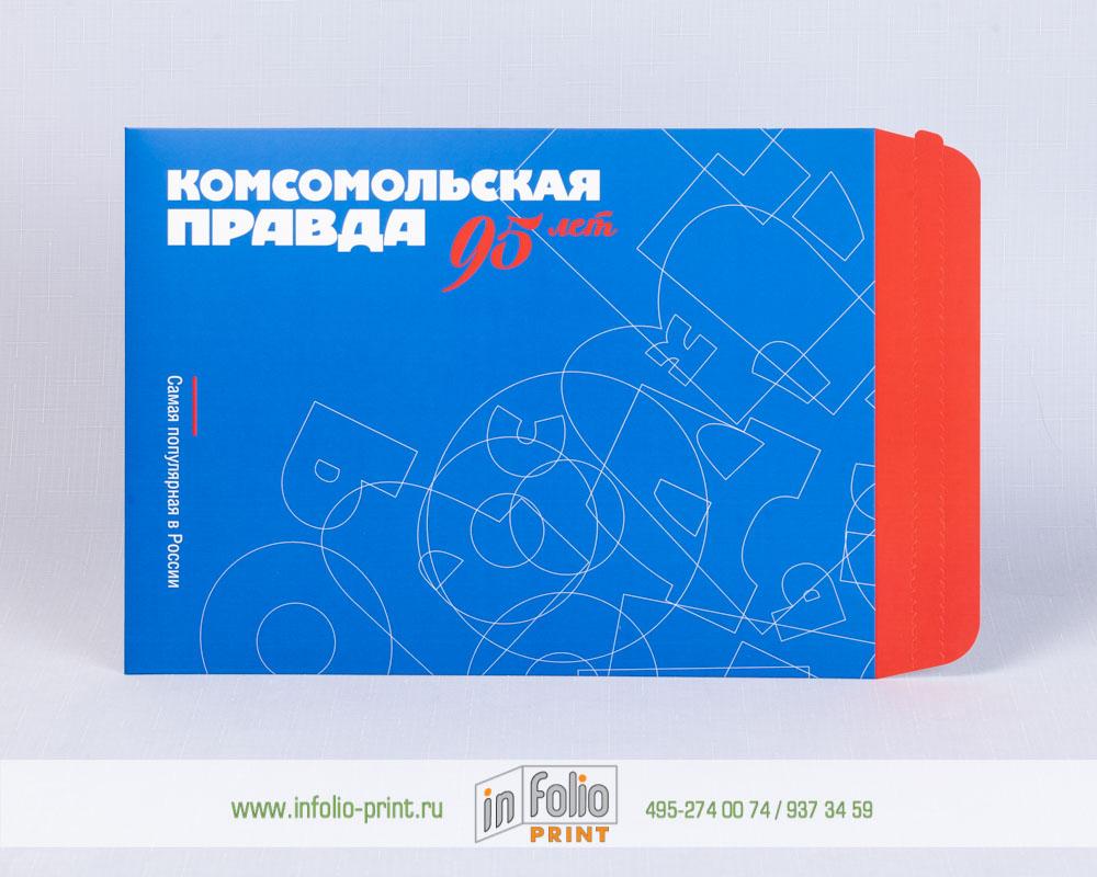Картонный конверт с защитной лентой С4