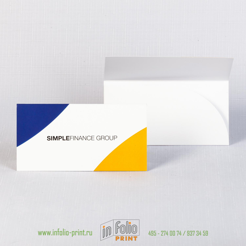 Конверт для билета с односторонней печатью