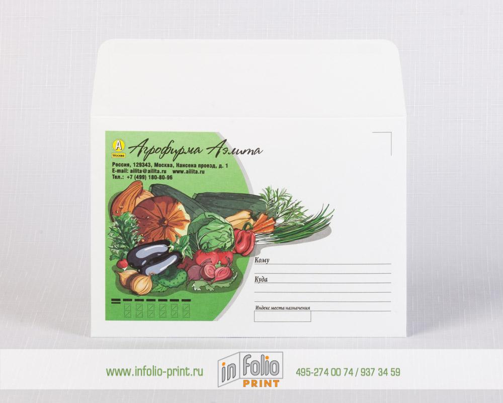 Почтовый конверт С6 стандартный из офсетной бумаги 120 г/м2
