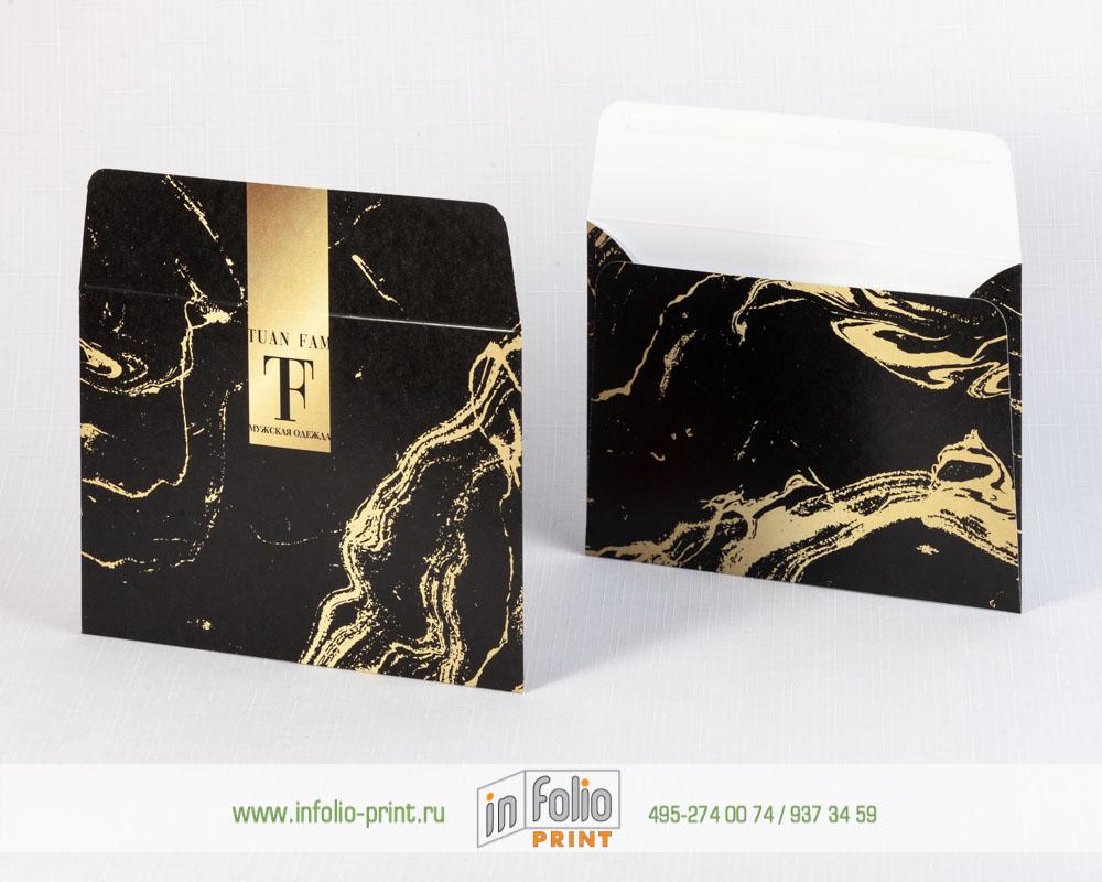 черные конверты С6 с золотом