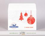 Конверт С6 для открытки с Новым Годом!