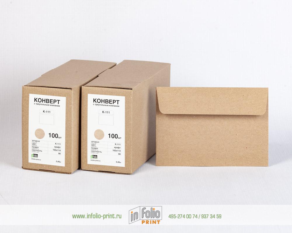 Крафт конверты С6, упаковка по 100 штук