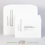 Набор конвертов из плотной офсетной бумаги С4 и С5 для отправки корреспонденции