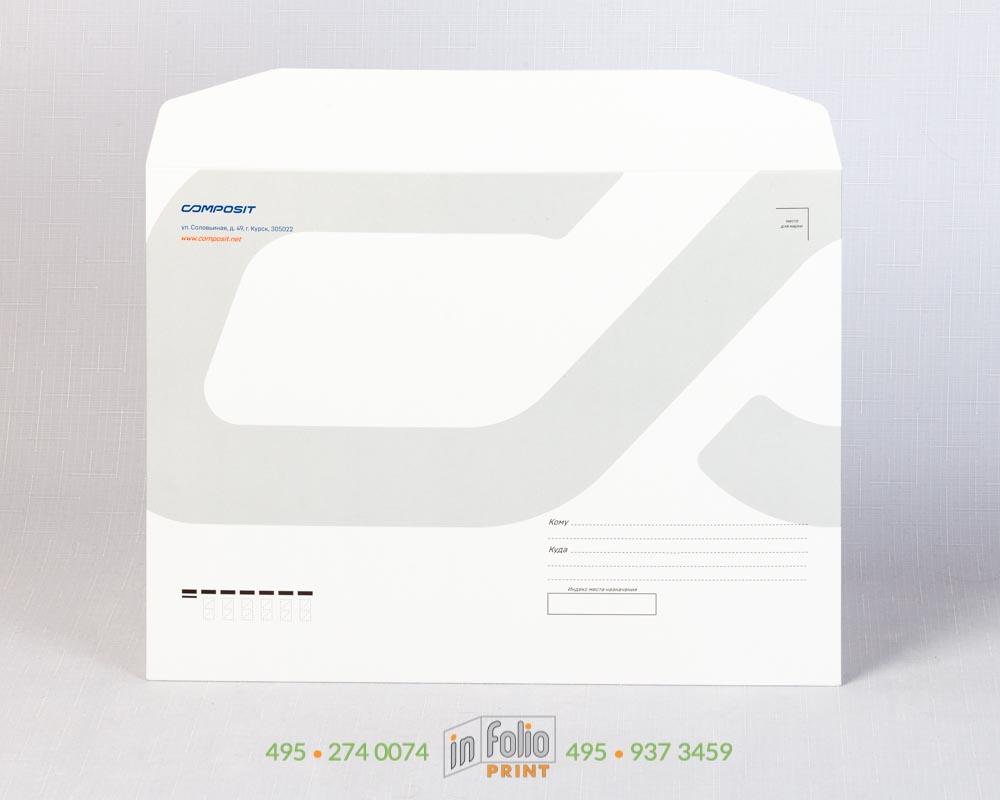 картонный большой конверт
