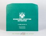 Зеленый конверт С4