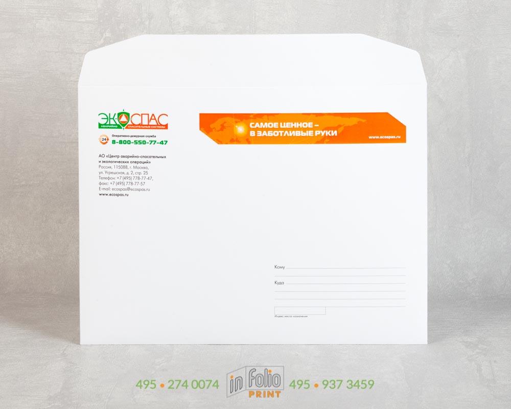 Конверт С4 из офсетной бумаги 160 г/м2