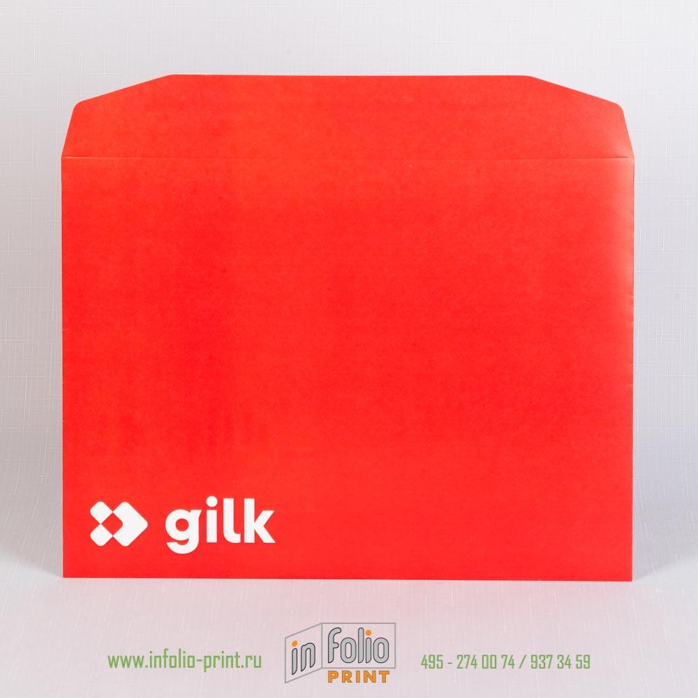 Конверт С4 ярко красный