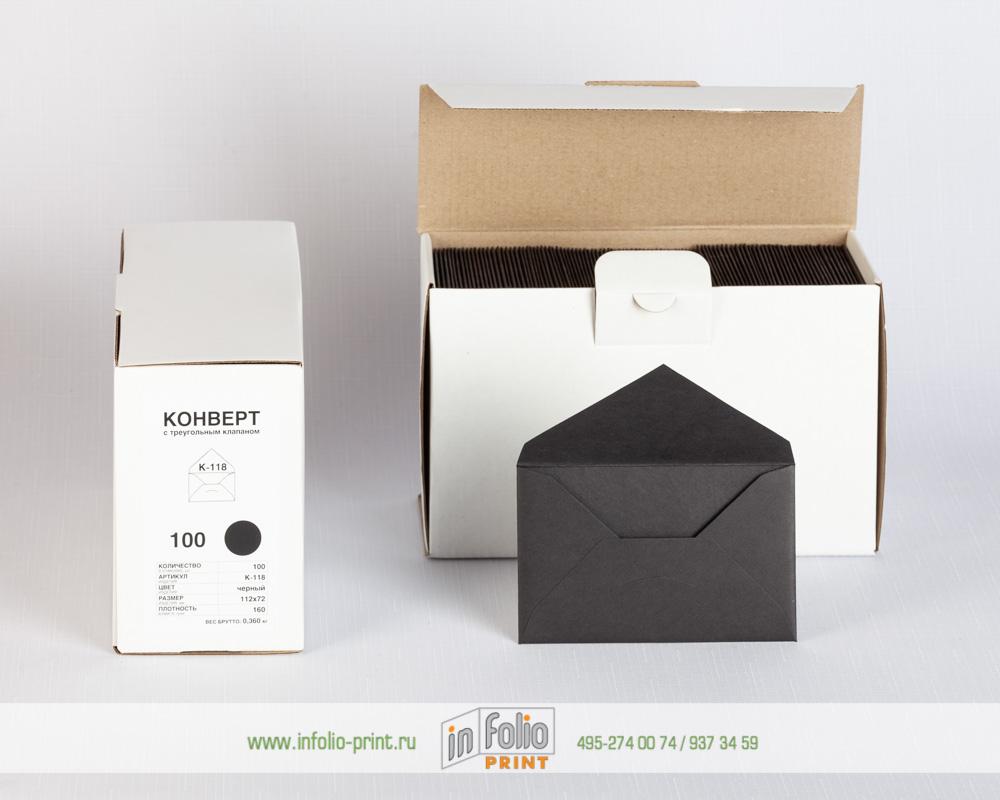 упаковка конвертов в гофрокороб по 100 штук