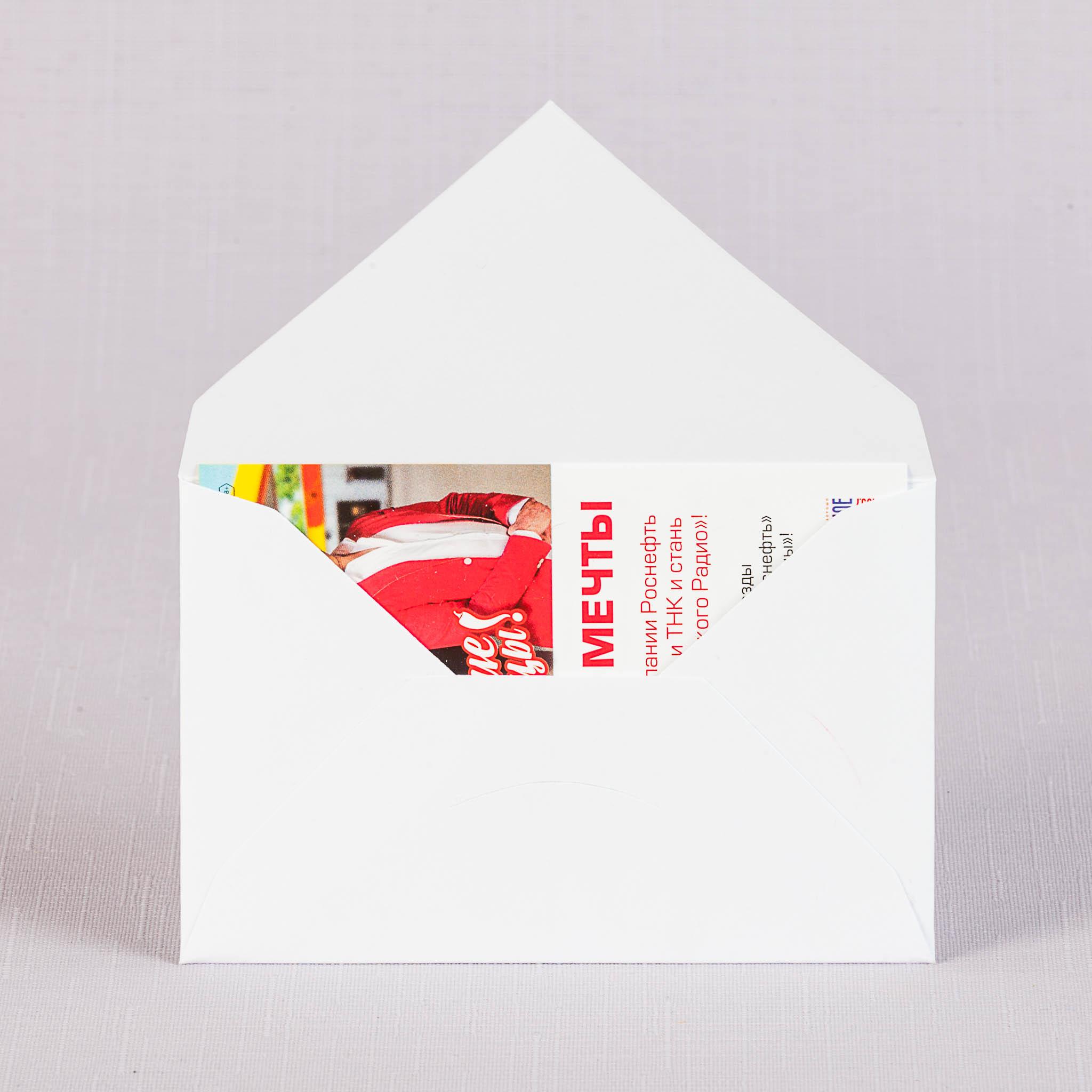 Белый конверт из офсетной бумаги 160 г С8