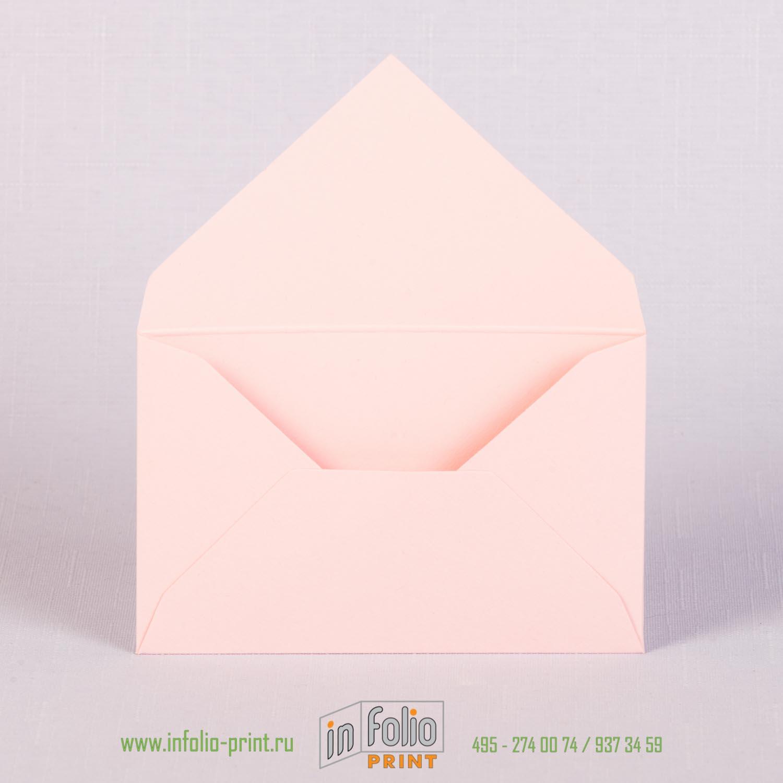 Розовый конвертик из Колорплана 135 г/м2
